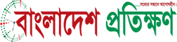 bangladesh protikkhon